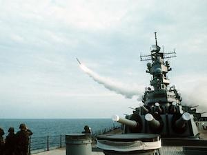 NavyMissile